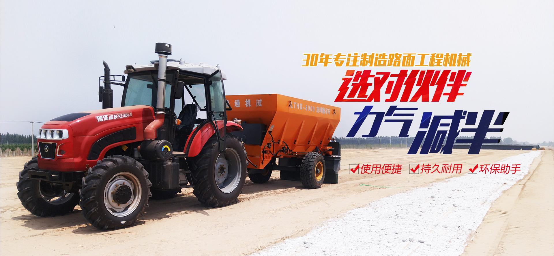 济宁市兖州区路通工程机械科技有限公司